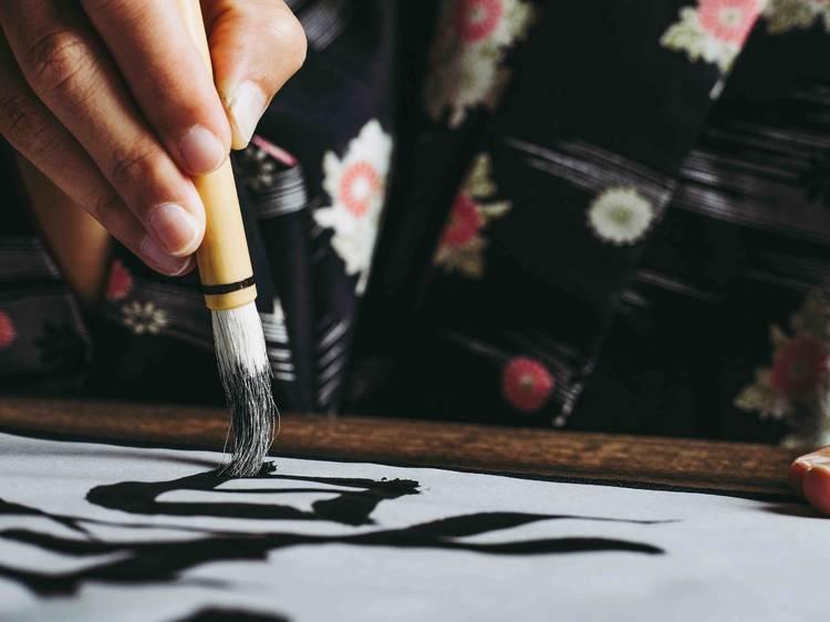 Aprender caligrafía en Hong Kong