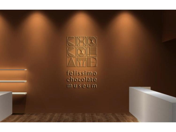 神戸にフェリシモ チョコレートミュージアムが開館