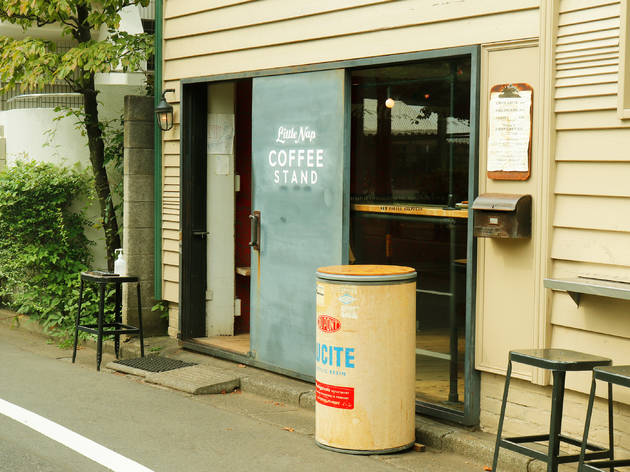 Little Nap Coffee Stand
