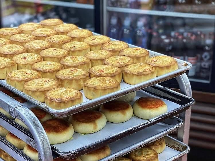 Kim Hung Bakery