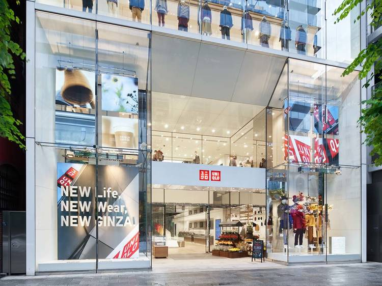 Swap your old clothes for discount coupons at Uniqlo Japan