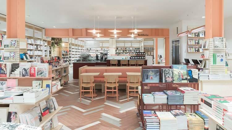 Librairie Ici