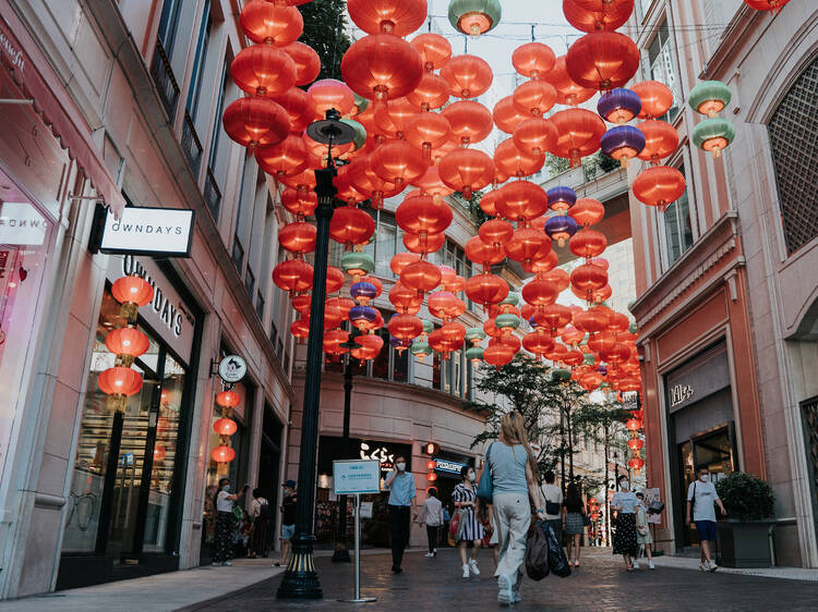 Lanterns to the Moon at Lee Tung Avenue