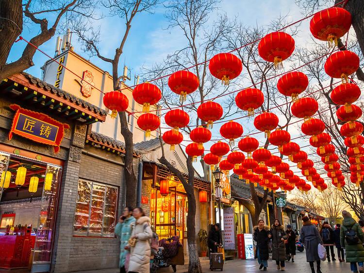 北京(中国)