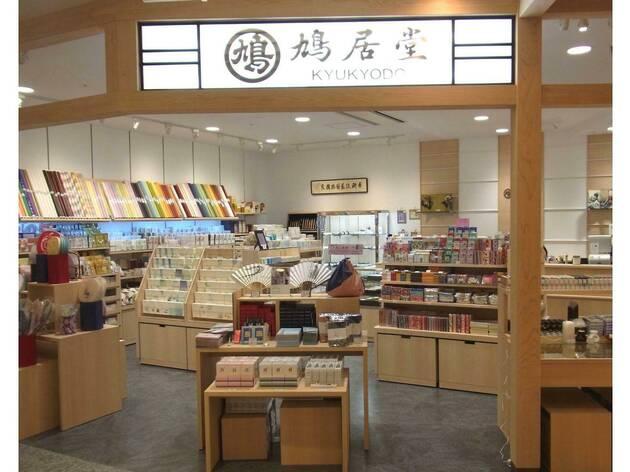 東京鳩居堂 東京スカイツリータウン・ソラマチ店