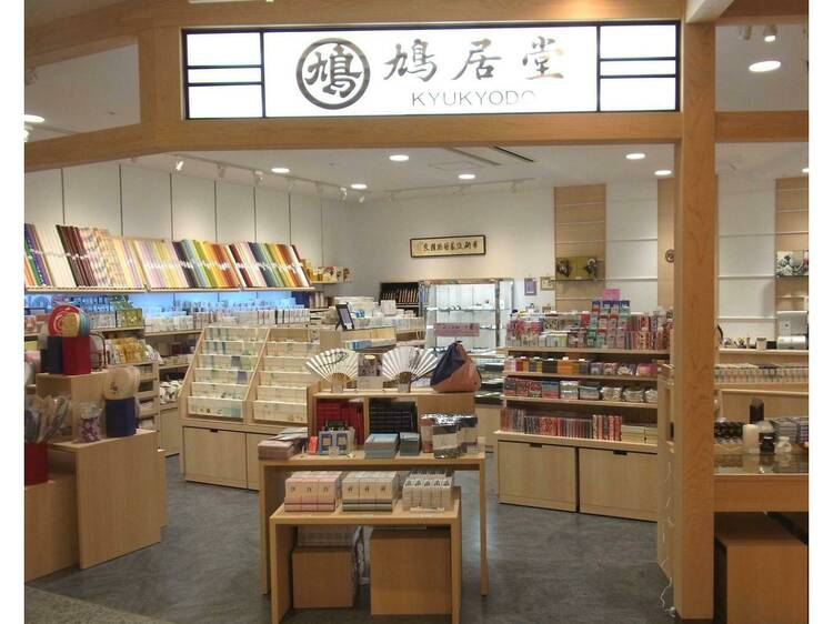 鳩居堂 東京スカイツリータウン・ソラマチ店