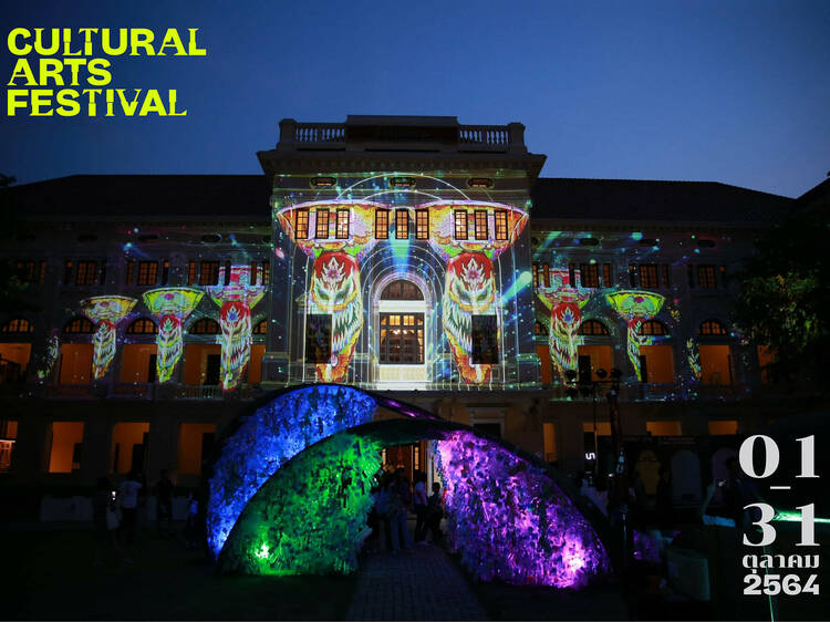 Cultural District