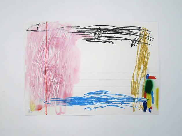 Detrás de la bruma una cortina. Sergio Gómez  - Srger (Swinton Gallery)