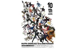 MAPPA SHOWCASE 10th ANNIVERSARY
