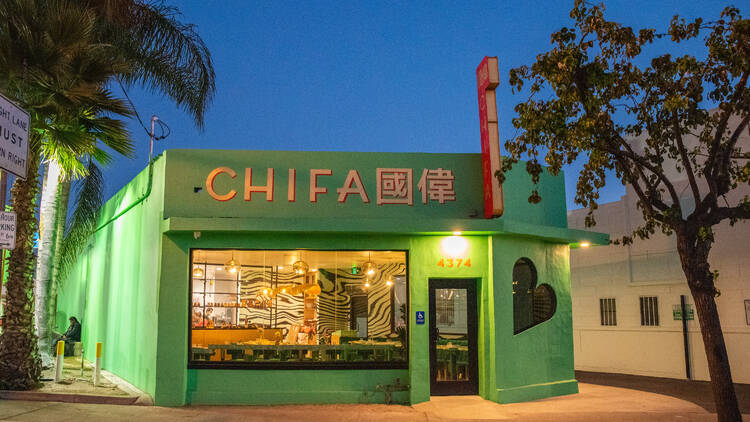 Nighttime exterior shot of Chifa, the Chinese Peruvian restaurant in Eagle Rock that earned a Bib Gourmand designation from Michelin in 2021.