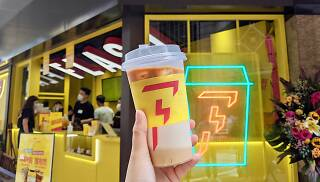 Flash Coffee Hong Kong