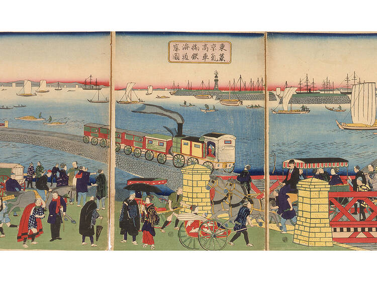 Memories of the City: A Thirty Thousand Year History of Tokyo
