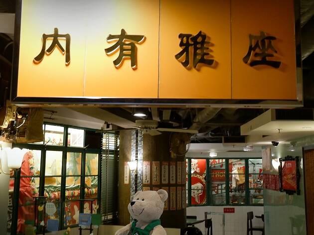 Starbucks Hong Kong dudells