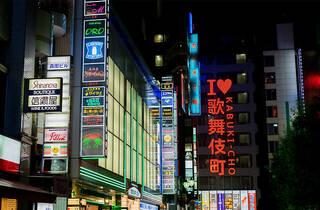 チルアップ 新宿歌舞伎町2号店