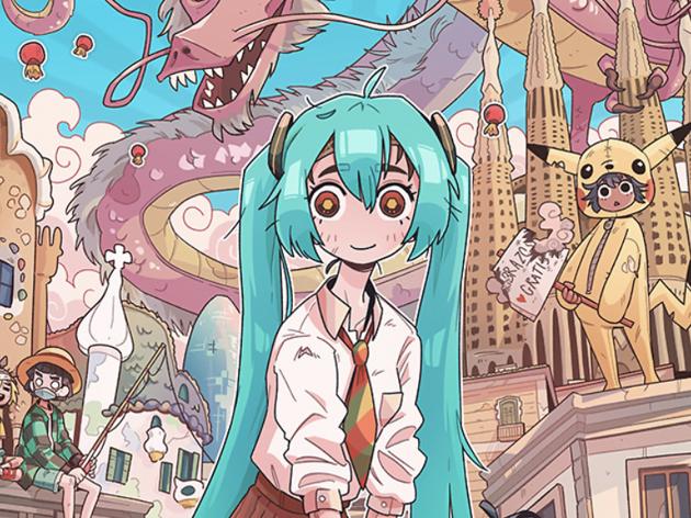 Cartell Manga Barcelona