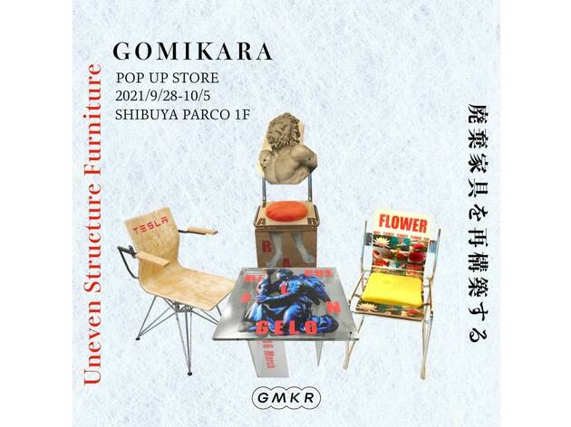 GMKR POP UP STORE