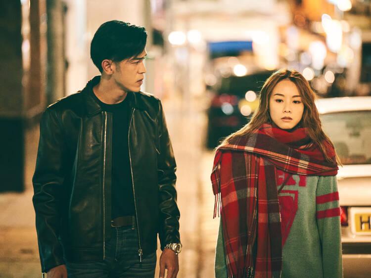 香港亞洲電影節2021