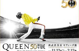 QUEEN50周年展 -DON'T STOP ME NOW-
