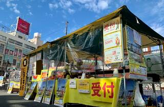 下北沢カレーフェスティバル2021
