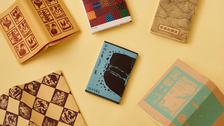 東京、書皮で選ぶ書店6選