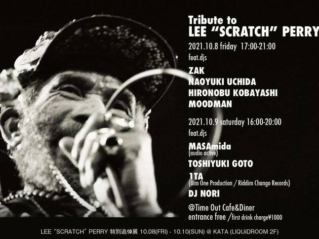 """Tribute to LEE """"SCRATCH"""" PERRY"""