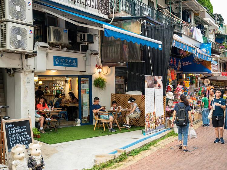 Sai Kung, Hong Kong