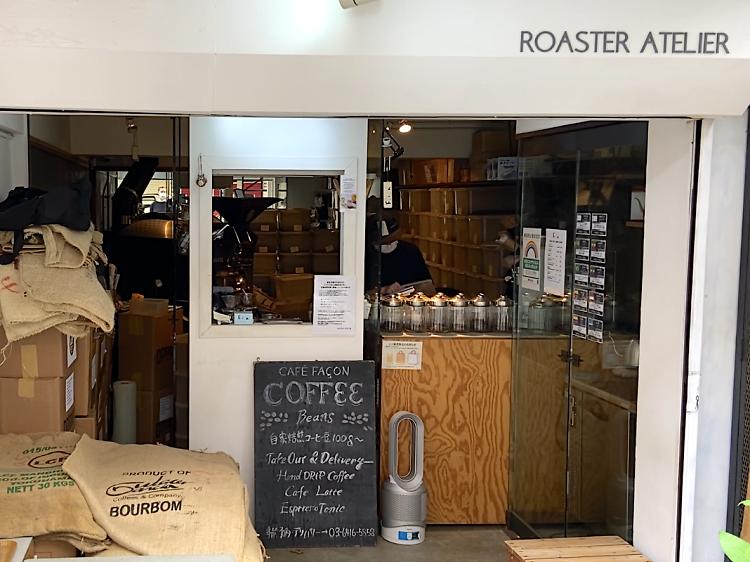 Café Façon Roaster Atelier