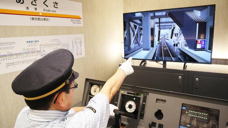 「東武鉄道運転シミュレータールーム」