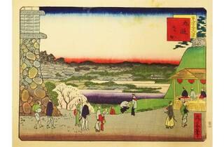 タイムトリップ・江戸から東京へ~資料で綴る千代田の風景~