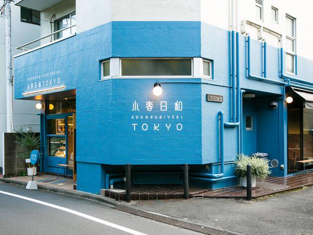小春日和Tokyo
