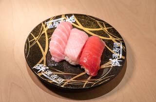 Sen Sen Sushi