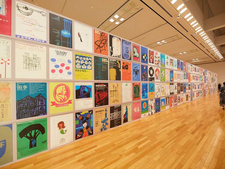 約2800点の資料を展示、和田誠の全貌に迫る大規模回顧展
