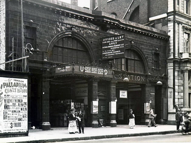 Brompton Road station (© London Transport Museum)