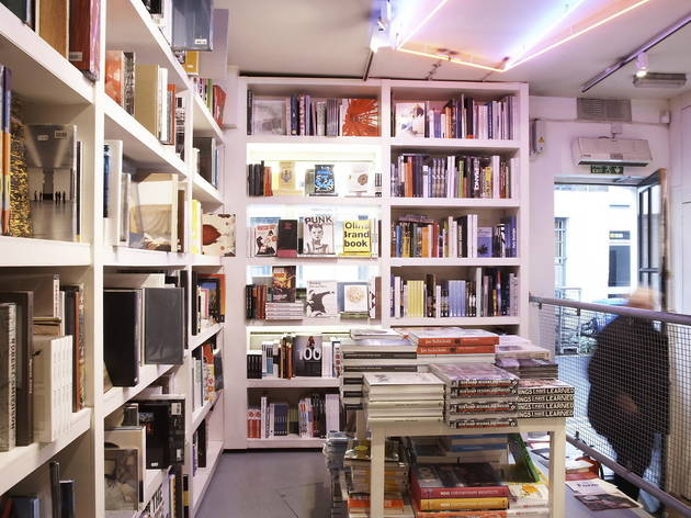 Artwords Bookshop