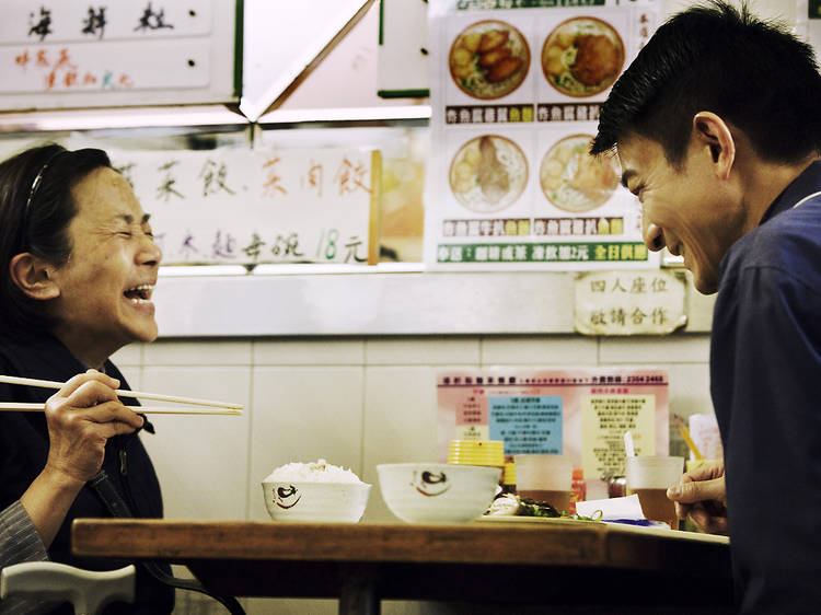 A Simple Life 桃姐 (2011)