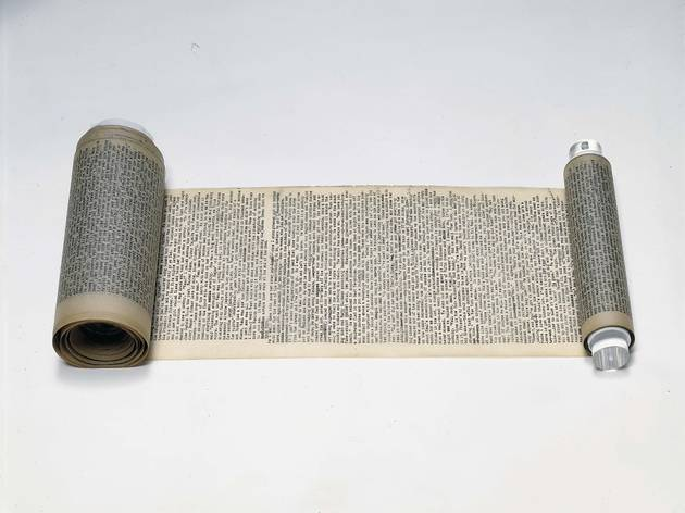On the Road: Jack Kerouac's Manuscript Scroll