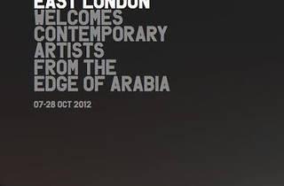 Edge of Arabia: #Cometogether