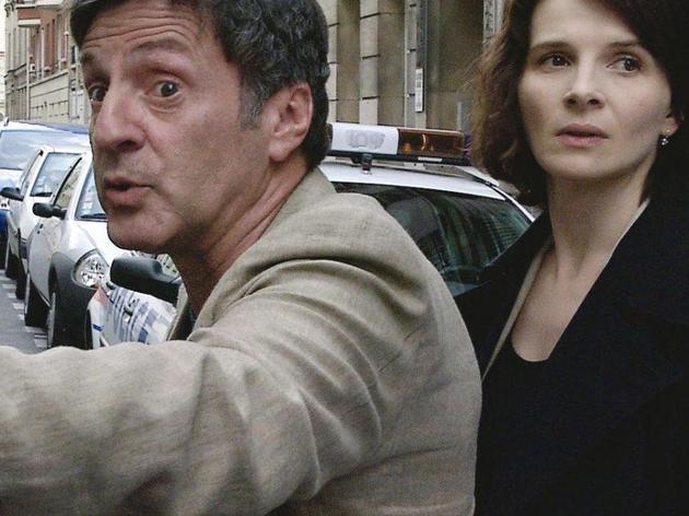 Hidden (Michael Haneke, 2005)