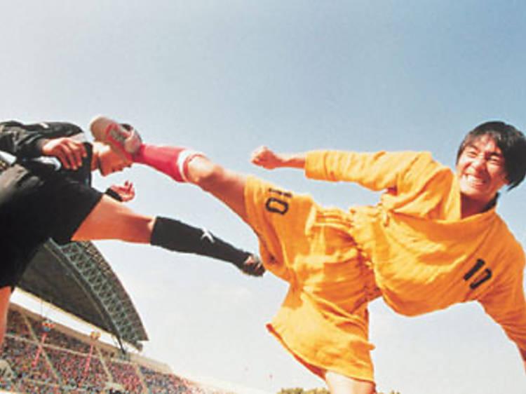 Shaolin Soccer 少林足球 (2001)