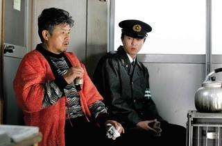 Matsugane Potshot Affair