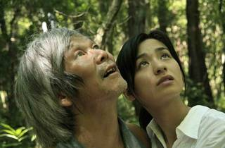 The Mourning Forest (Mogari No Mori)