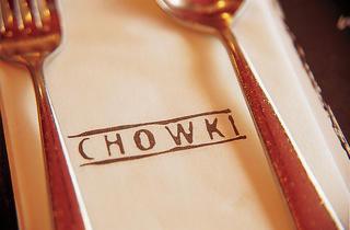Chowki