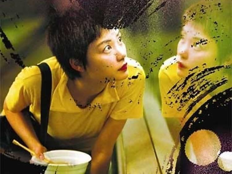 Chungking Express 重慶森林 (1994)