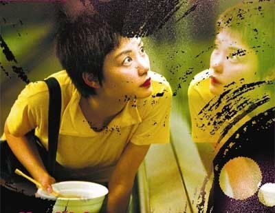 Chungking Express 重慶森林 (1994)