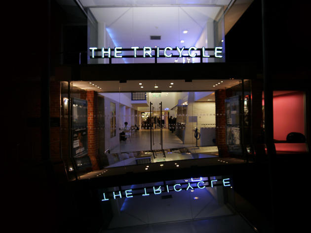 The Tricycle Theatre.jpg