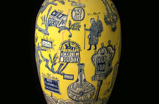 Grayson Perry The Rosetta Vase.jpg