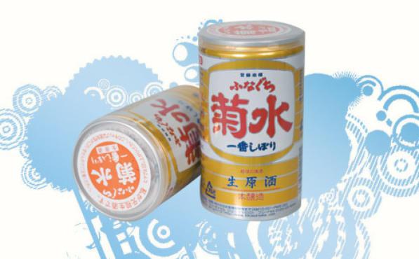 <p>Learn by drinking: sake and chocolate pairing at Sakaya.</p>