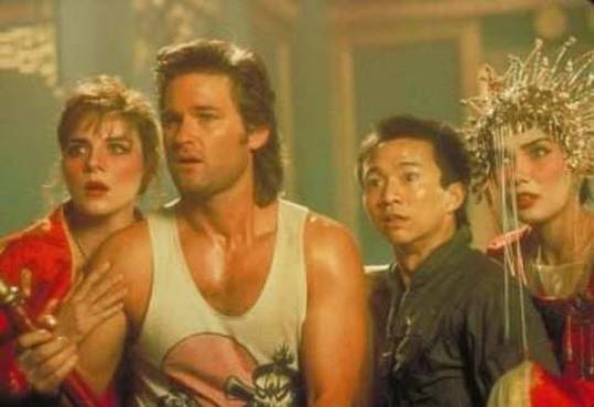 Enjoy Big Trouble in Little China and two-for-one cocktails at Huckleberry Bar.