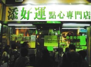 Tim Ho Wan restaurant, Hong Kong
