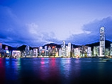 Hong Kong panorama view